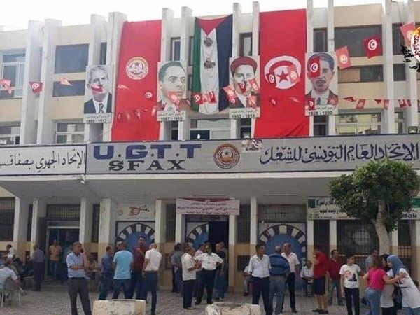 تونس.. اتحاد الشغل يصعد ضد الحكومة ويهدد بتظاهرات أمام البرلمان