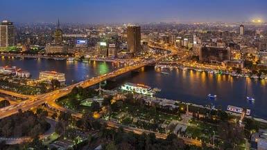 هزة أرضية بقوة 5.5 درجة تضرب مصر