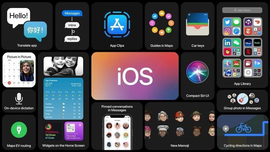 app-clips