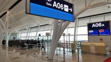 Aviation: Jeddah airport's Southern Terminal in Saudi Arabia closes after 40 years
