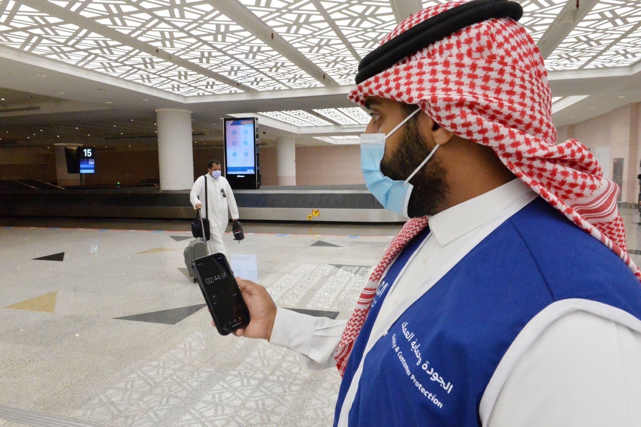 مطارات السعودية الداخلية بعد كورونا