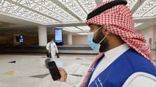 السعودية تسمح بالسفر لمتلقي اللقاح اعتبارا من 17 مايو الجاري