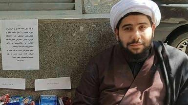 """إيران تحاكم رجل دين شيعياً بتهمة """"البيع بالتجوال"""""""