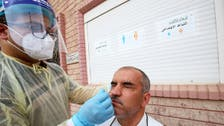 Coronavirus: Kuwait records drop in new COVID-19 cases, detects 614 infections