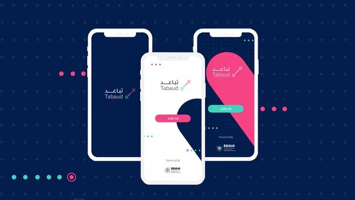 "Saudi Arabia's coronavirus social distancing app ""Tabaud"". (Screengrab/sdaia.gov.sa)"