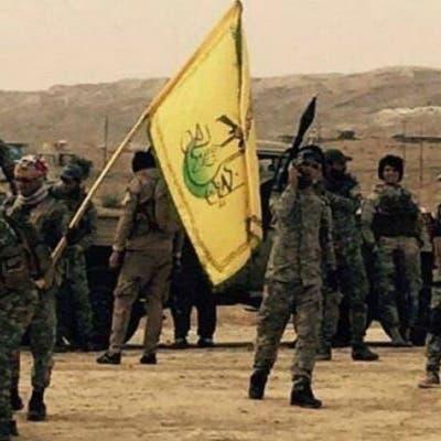 سوريا..  دوي انفجار ضخم يهز مناطق وجود مليشيات إيرانية