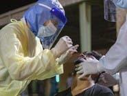 السعودية: إجراء أكثر من مليون ونصف فحص مخبري لكورونا