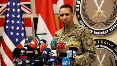 التحالف الدولي للعربية: الجيش العراقي نفذ العملية ضد الحشد