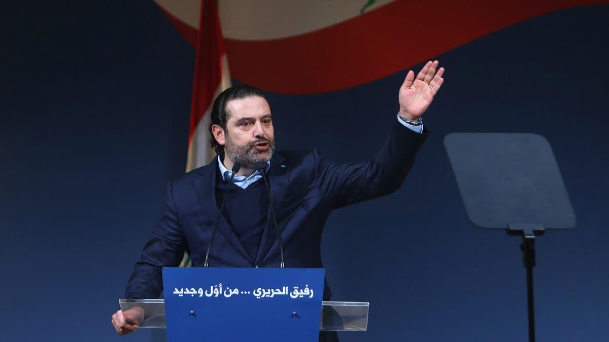 Lebanon's Saad Hariri says he's open to becoming PM again, warns of civil war thumbnail