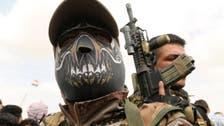 الأمن العراقي يقتل إرهابيين اثنين في قضاء الحويجة