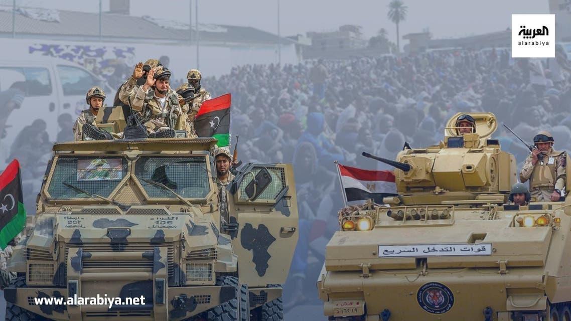 القوات المصرية - الجيش الليبي - خاص العربية نت