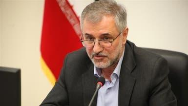 أحكام جديدة بالإعدام بحق متظاهرين في إيران