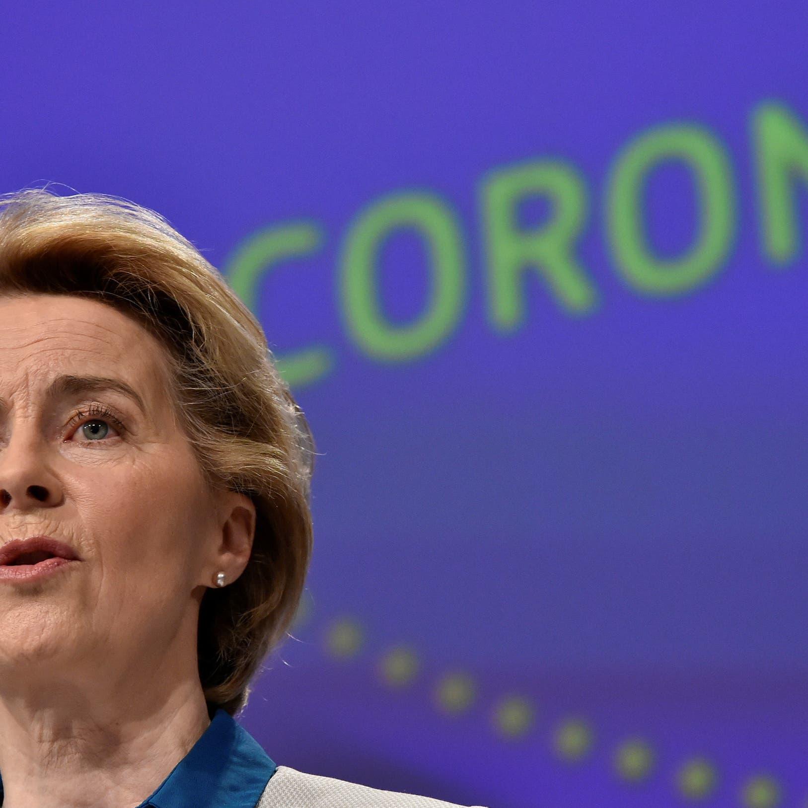 قمة عالمية تجمع 6.9 مليار دولار لمكافحة فيروس كورونا