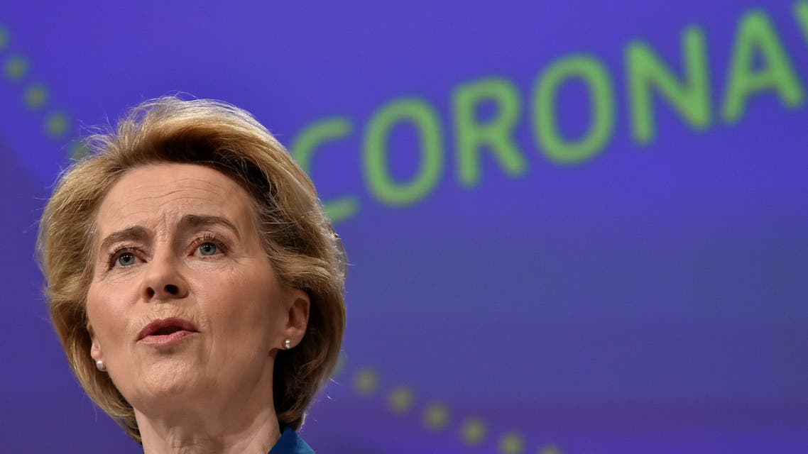 FILE PHOTO: The President of European Commission Ursula von der Leyen holds a news conference on the European Union response to the coronavirus disease (COVID-19) crisis at the EU headquarters in Brussels, April 15, 2020. John Thys/Pool via REUTERS/File Photo