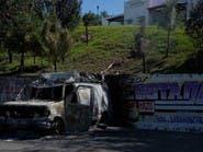 حرق مستشفى مكسيكي بعد شائعات عن نشره كورونا عمداً