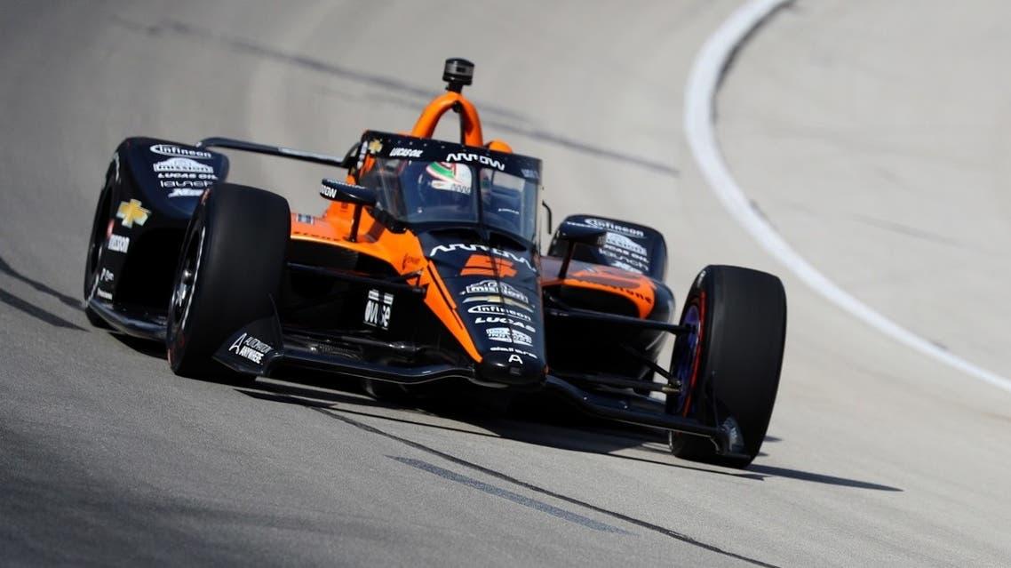 AFP- McLaren SP Chevrolet