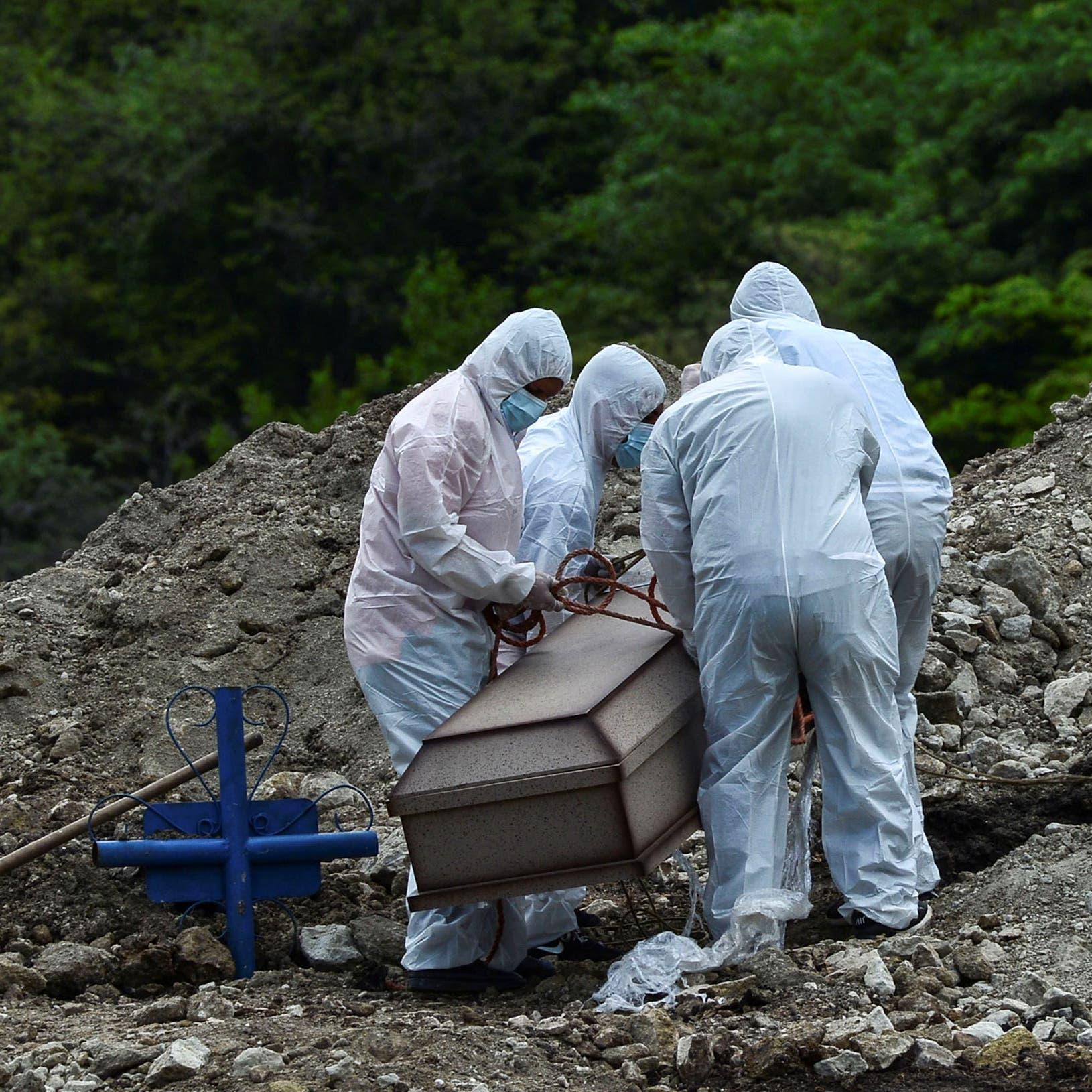 288 وفاة بكورونا بأميركا.. وإصابات روسيا الأقل منذ شهرين