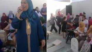 حفل زفاف في مقبرة يصدم التونسيين والنيابة تحقق