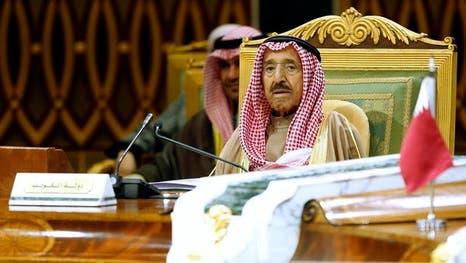 Kuwait's Amiri Diwan denies claims made by pro-Islamist ex-MP ...