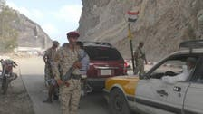 سعودی عرب نے یمنی حکومت اور عبوری کونسل میں مفاہمت کی کوششیں تیز کردیں