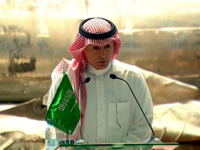 الجبير يبحث ملف اليمن مع وزيري خارجية الإمارات والبحرين