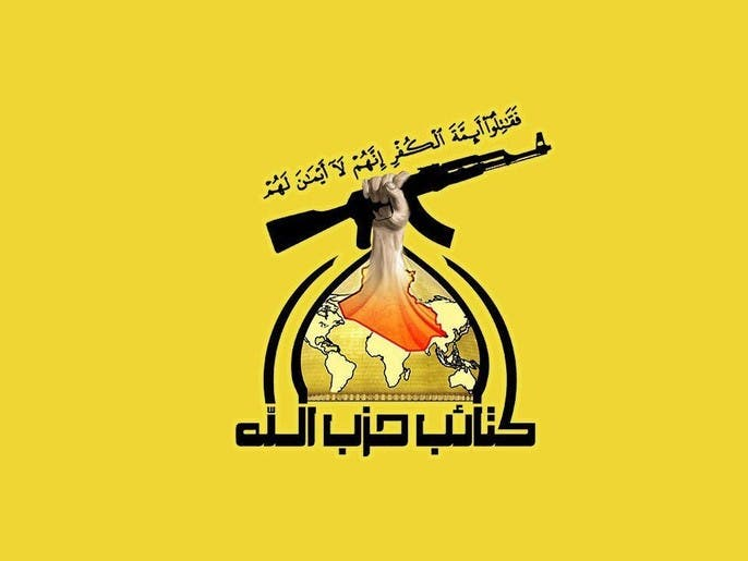 """""""كتائب حزب الله"""" العراقي تؤكد أنها لن تسلم سلاحها"""
