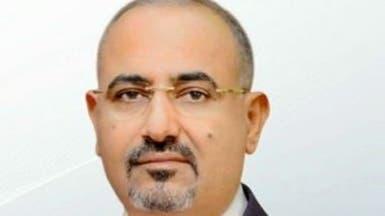 الانتقالي يثمن جهود السعودية.. ويرفض أي تدخلات إقليمية