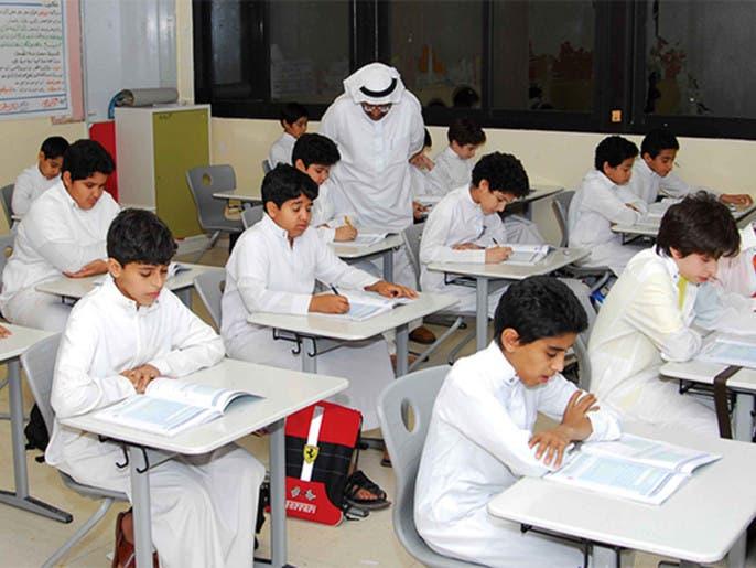 السعودية: دخول لائحة الوظائف التعليمية حيّز التنفيذ بعد أسبوع