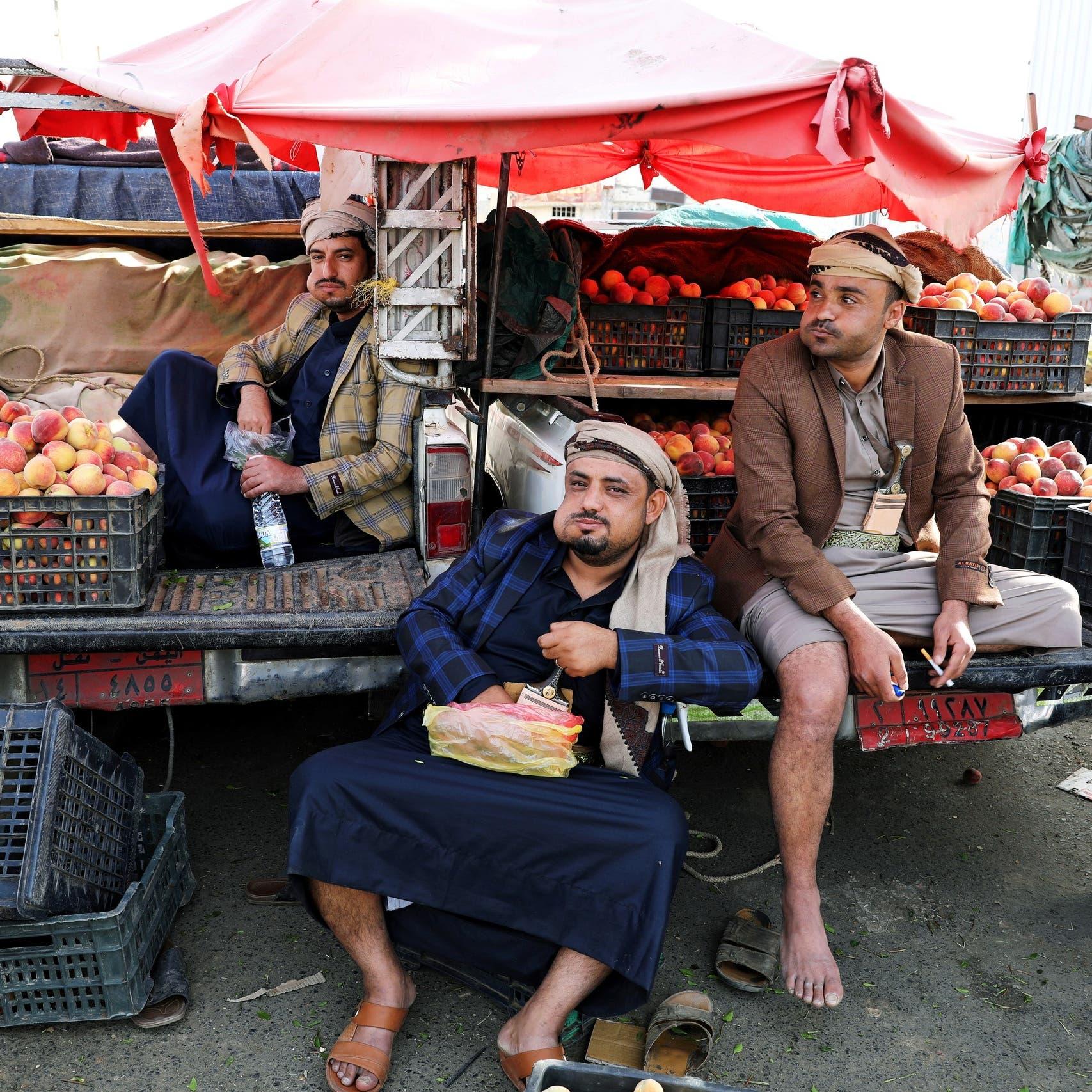 الأمم المتحدة: ارتفاع أسعار السلع الغذائية 35% في اليمن