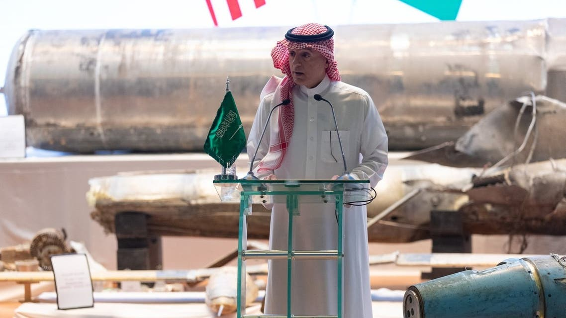 Minister of State for Foreign Affairs Adel al-Jubeir
