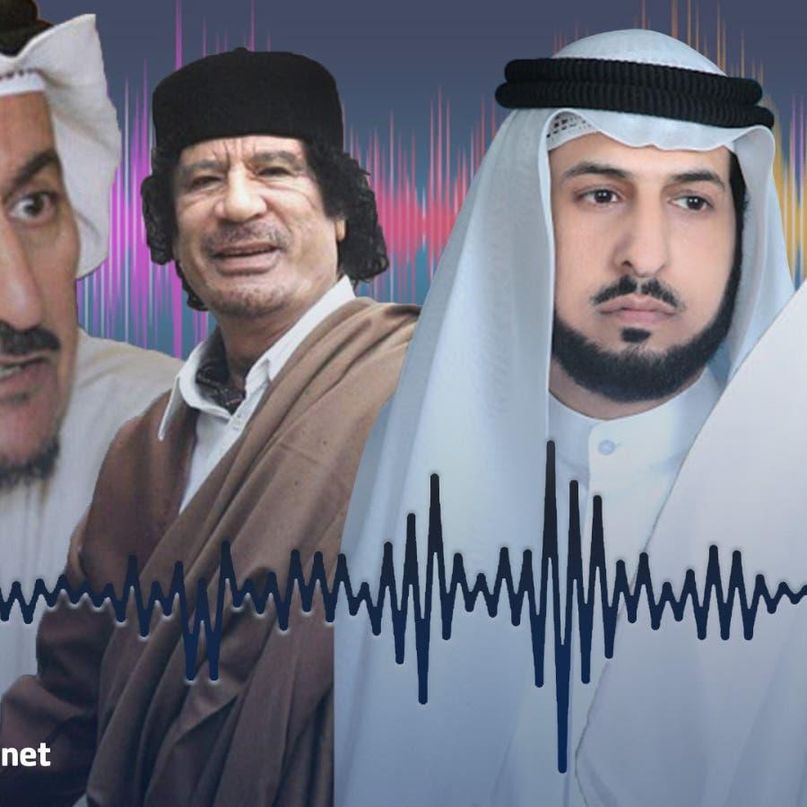 تسجيلات القذافي.. إحالة حاكم المطيري ومبارك الدويلة للنيابة