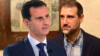 بشار الأسد يهجم على ابن خاله براً وبحراً وجواً!