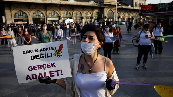 """العنف ضد النساء في تركيا ازداد خلال حكم """"العدالة والتنمية"""""""