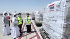 Coronavirus: UAE provides aid to more than 1 million medical workers worldwide