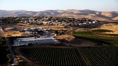 الأمم المتحدة: مخطط إسرائيل لضم أجزاء من الضفة غير شرعي