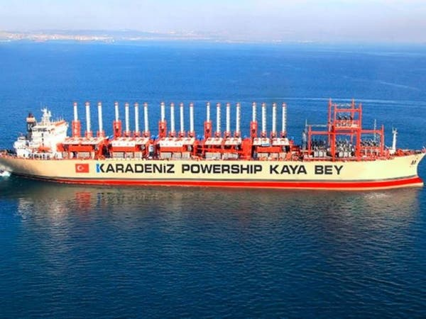 شركة تركية تعد عرضاً لتزويد ليبيا بالكهرباء