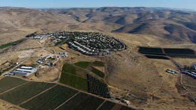 تحذير أممي: ضم إسرائيل لأراضٍ بالضفة سيؤدي لزيادة العنف