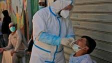 Coronavirus pandemic worsens global famine crisis: UN