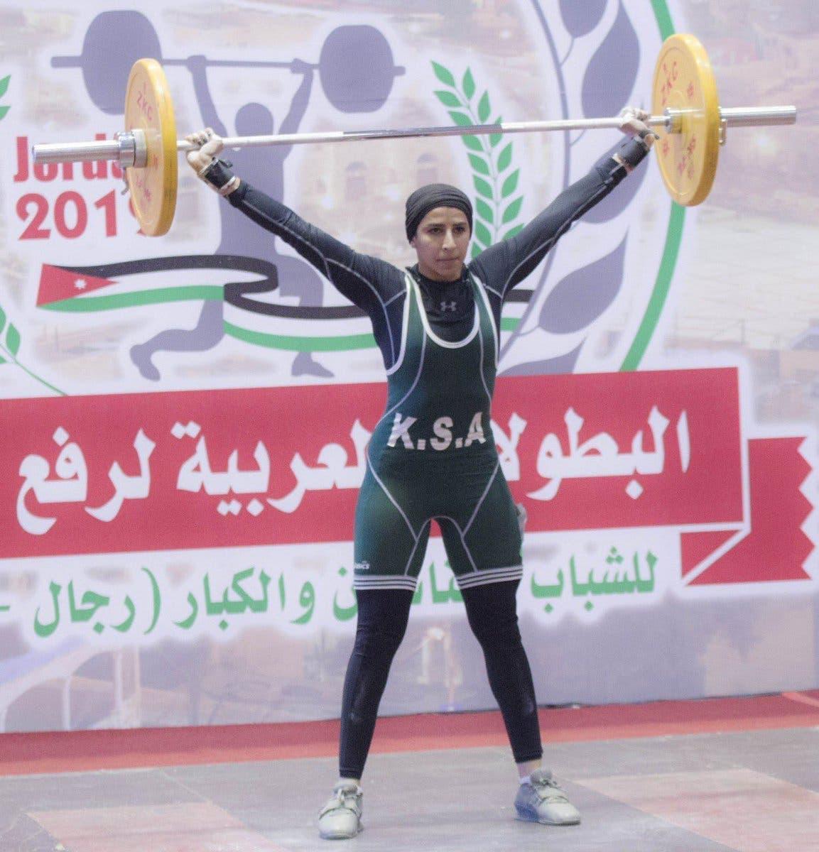 حين تمثيلها المنتخب السعودي
