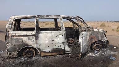 فيديو.. عبوة حوثية تحرق حافلة ركاب غرب اليمن