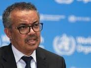 الصحة العالمية عن مناعة القطيع لكورونا: غير أخلاقية