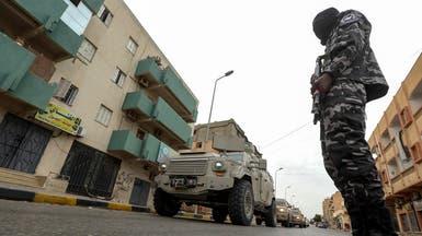 صندوق الثروة الليبي ضيّع عوائد بـ 4 مليارات دولار