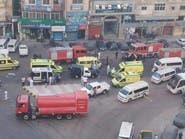 مصر.. وفاة 7 مرضى بكورونا بحريق في مستشفى بالإسكندرية