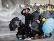 الصين وأميركا وملف هونغ كونغ: أفرجوا عن الناشطين فوراً