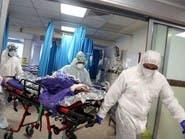 آمار غیرمنتظره کرونا در ایران؛6191 بیمار جدید و 4969 بیمار در وضعیت بحرانی طی یک روز