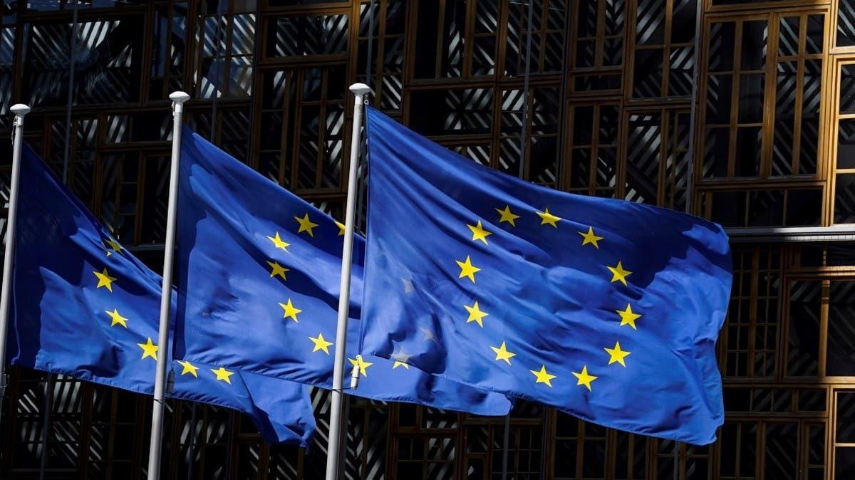 Coronavirus: EU states to start COVID-19 vaccinations from Dec. 27 thumbnail