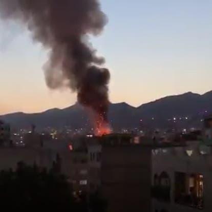 مقتل شخصين بانفجار وقعفي مصنع بالعاصمة طهران