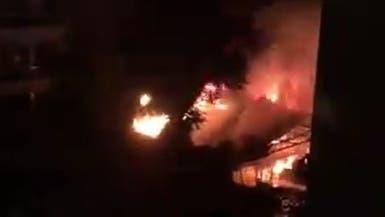 انفجار إيران.. 19 قتيلاً وعشرات الجرحى