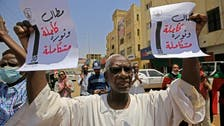 Protesters back on Sudan streets, to pressure transitional authorities for reforms