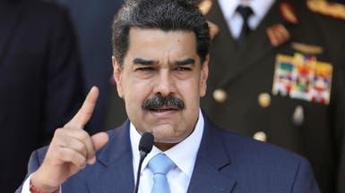 رئيس فنزويلا يطرد سفيرة الاتحاد الأوروبي.. أمهلها 72 ساعة
